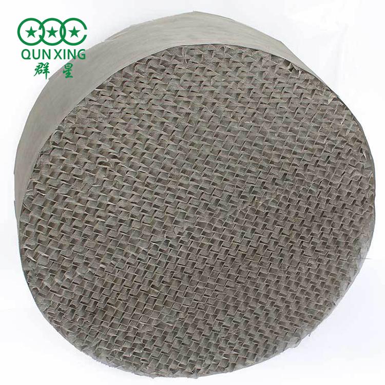 250絲網波紋填料 金屬波紋填料 304波紋填料 萍鄉填料廠家群星