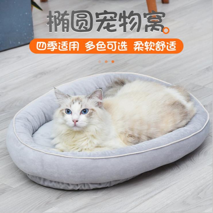 宠物秋冬保暖窝垫睡眠狗窝中小型犬狗窝双面加厚睡垫宠物猫狗窝垫