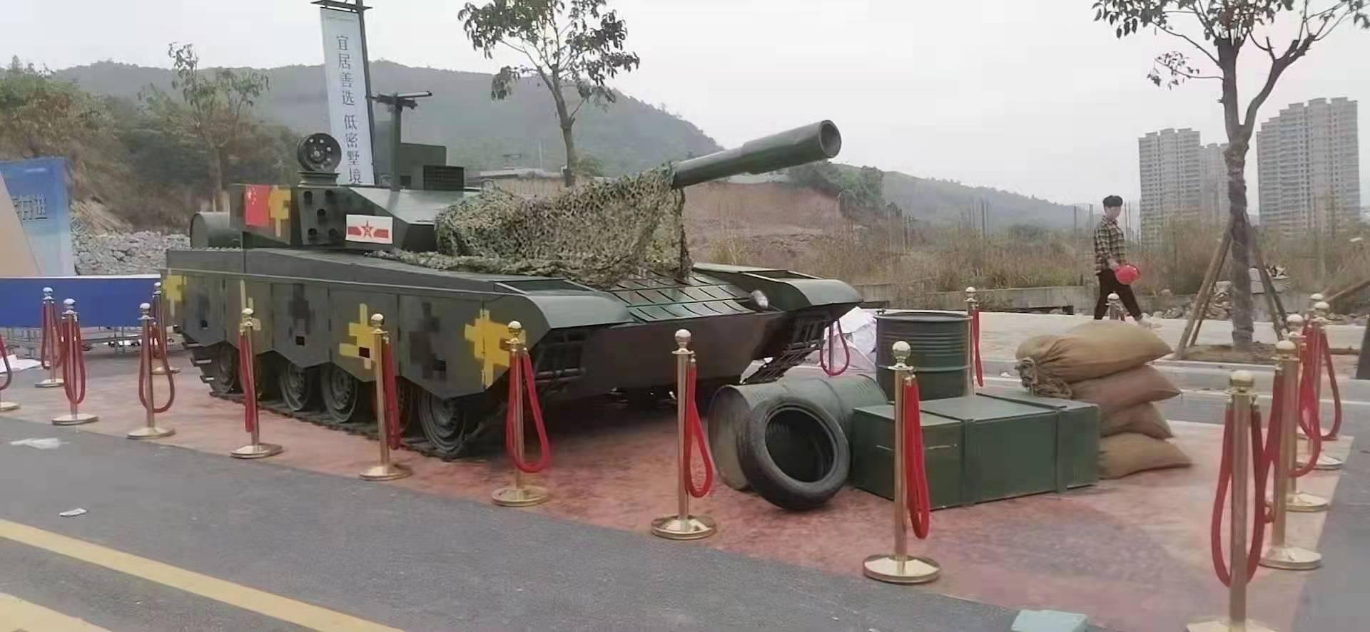 福州军事模型方案