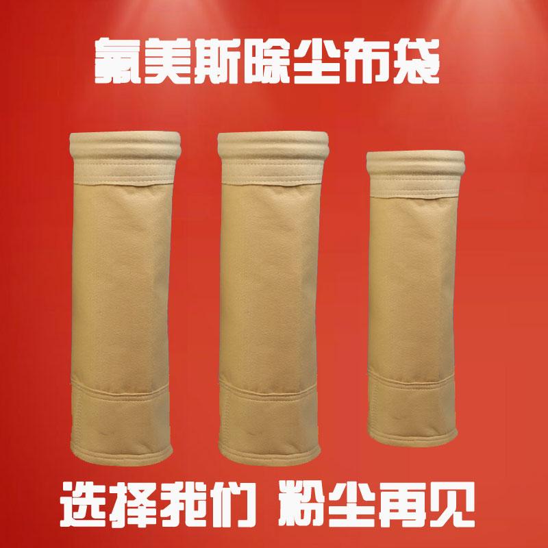 旋風式布袋除塵器