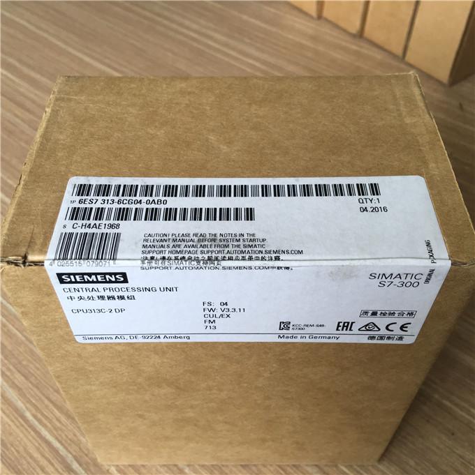 黑龍江西門子S7-1200分銷商