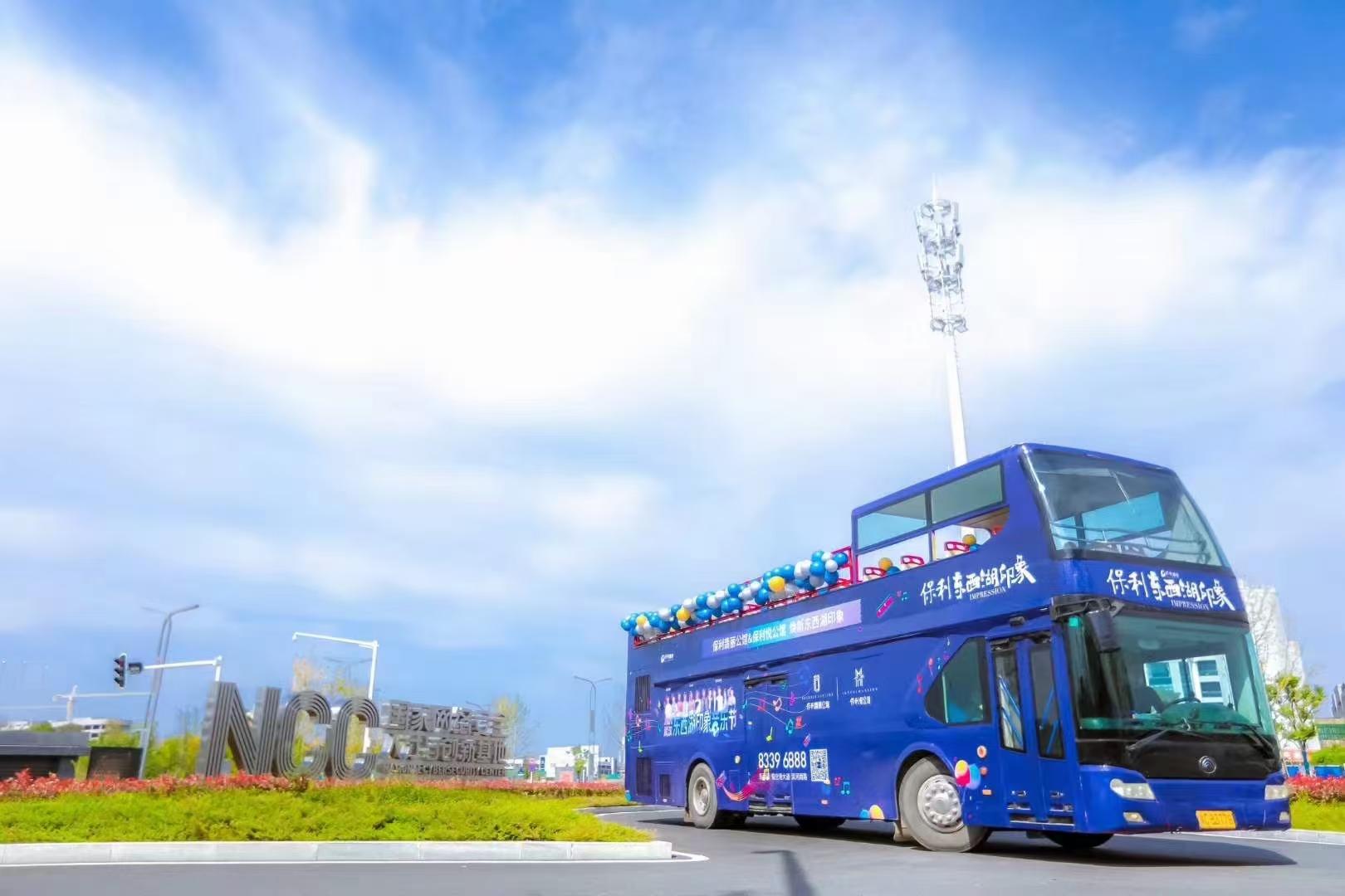 杭州双层敞篷巴士租赁费用