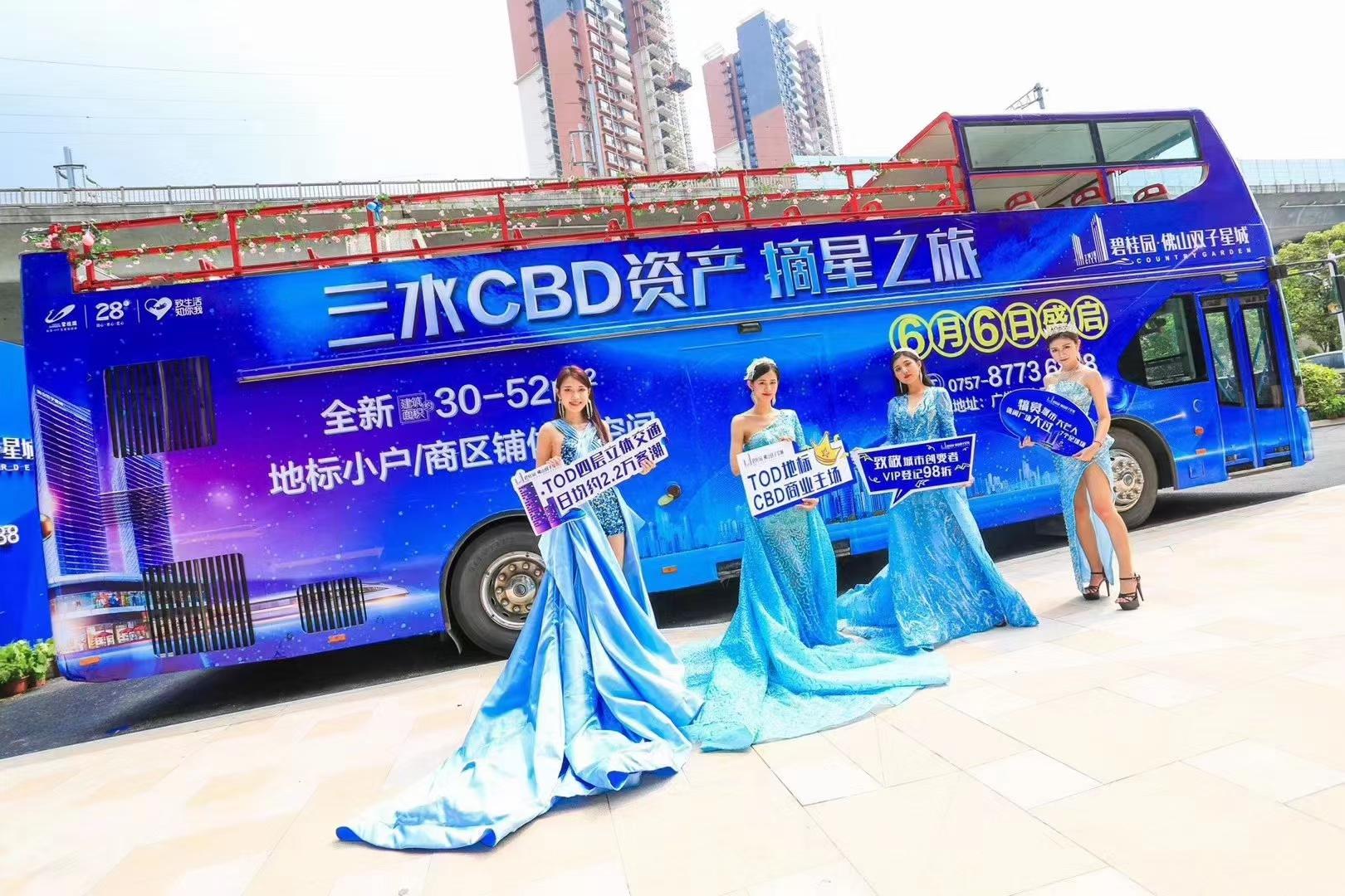 杭州双层敞篷巴士出租价格