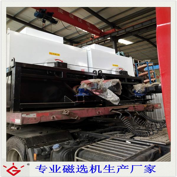 揚州鉻鐵礦磁選機廠家 強磁磁選機