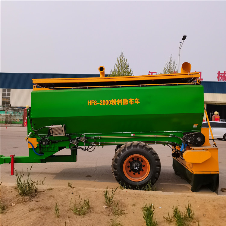 自贡大型撒灰车