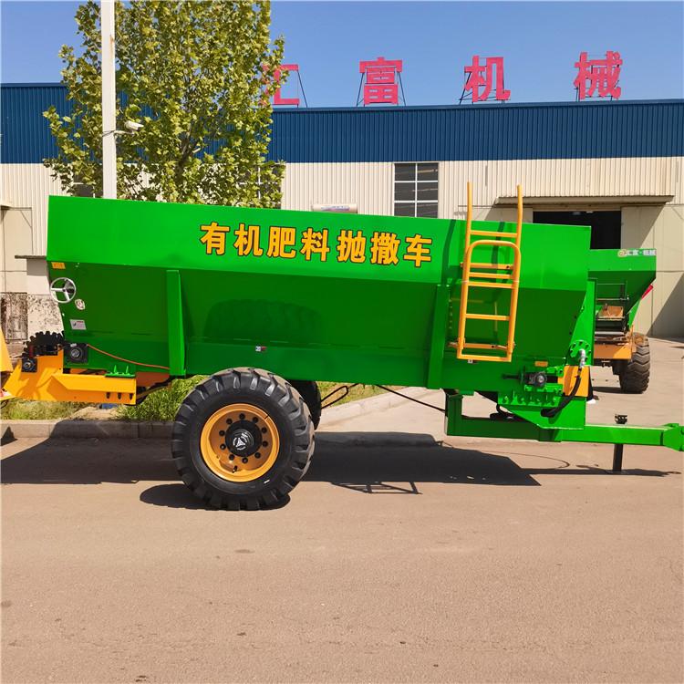 土杂肥抛撒机