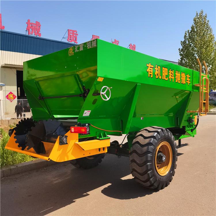 牵引式撒肥车