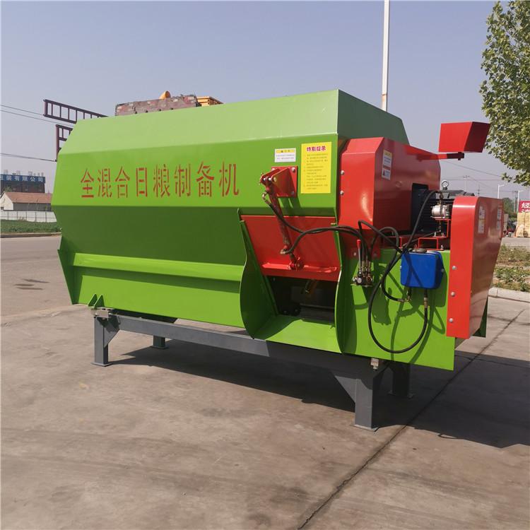 新疆混合机公司