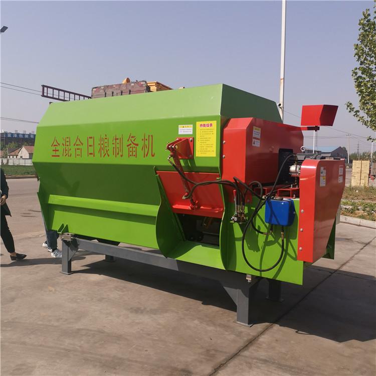 新疆补贴饲料混合机