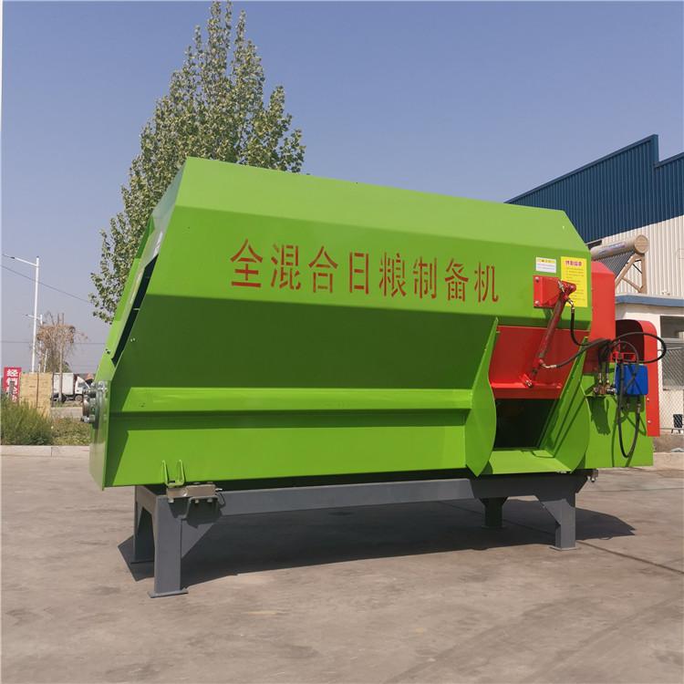 新疆3方混合机厂商