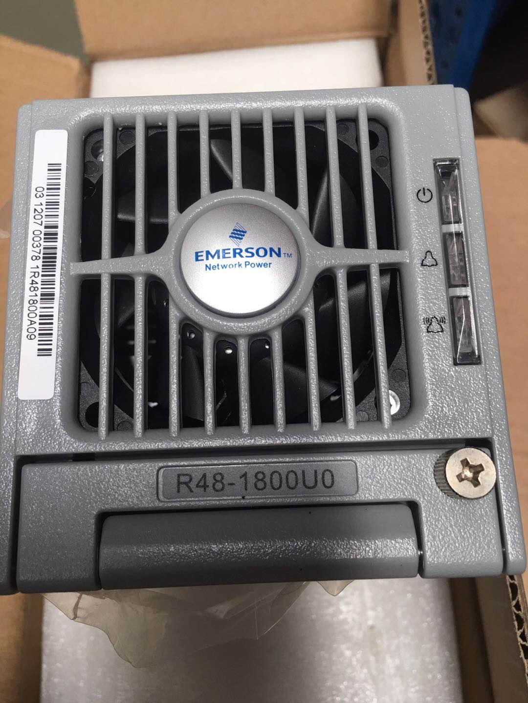 看這你就知道了 瀘州R48-2000機柜電源