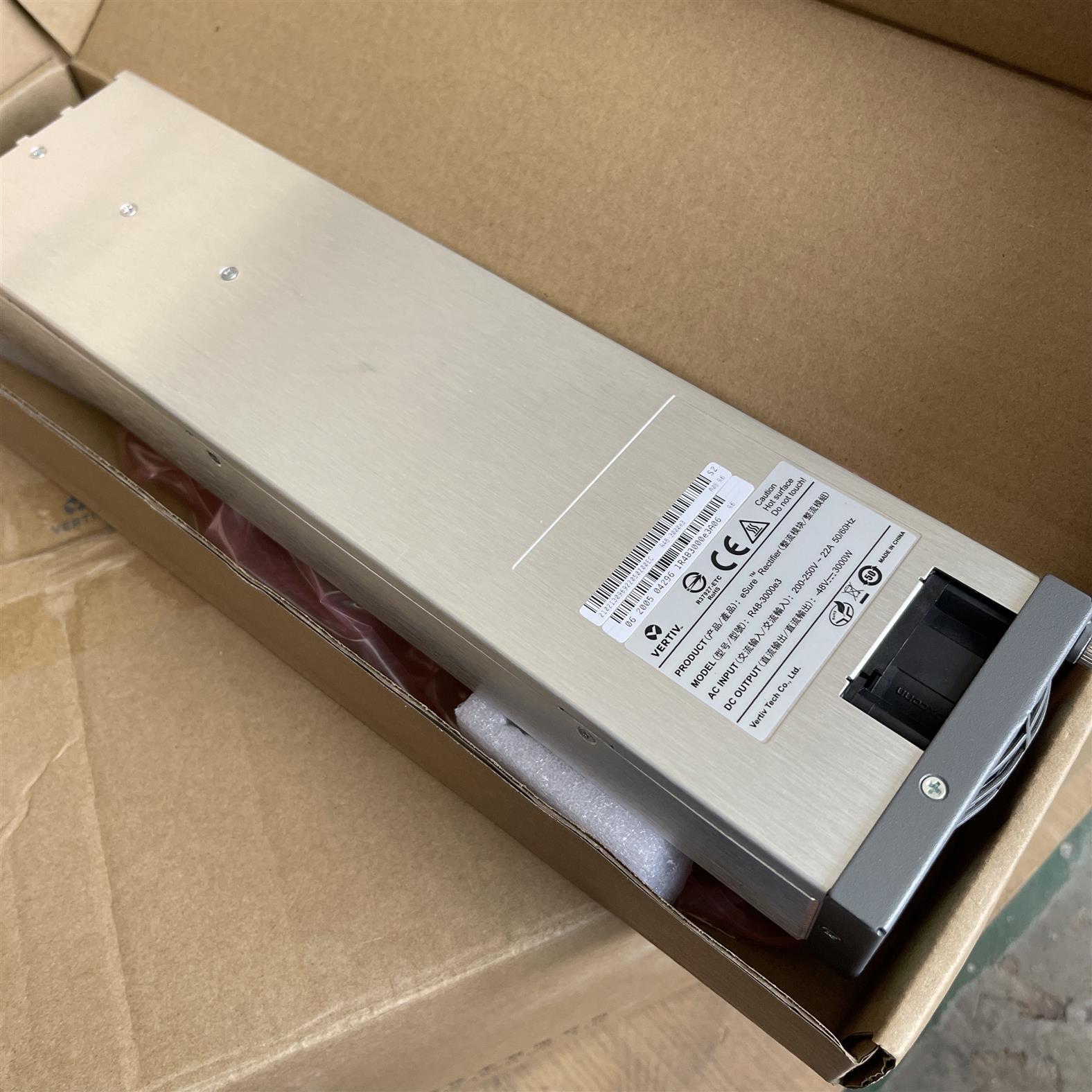 資陽艾默生R48-3200