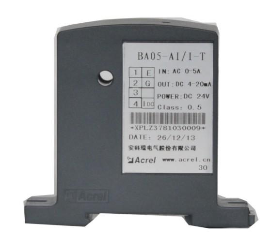 安科瑞電流變送器BA05-AI/I輸出4-20mA或0-5V直流信號