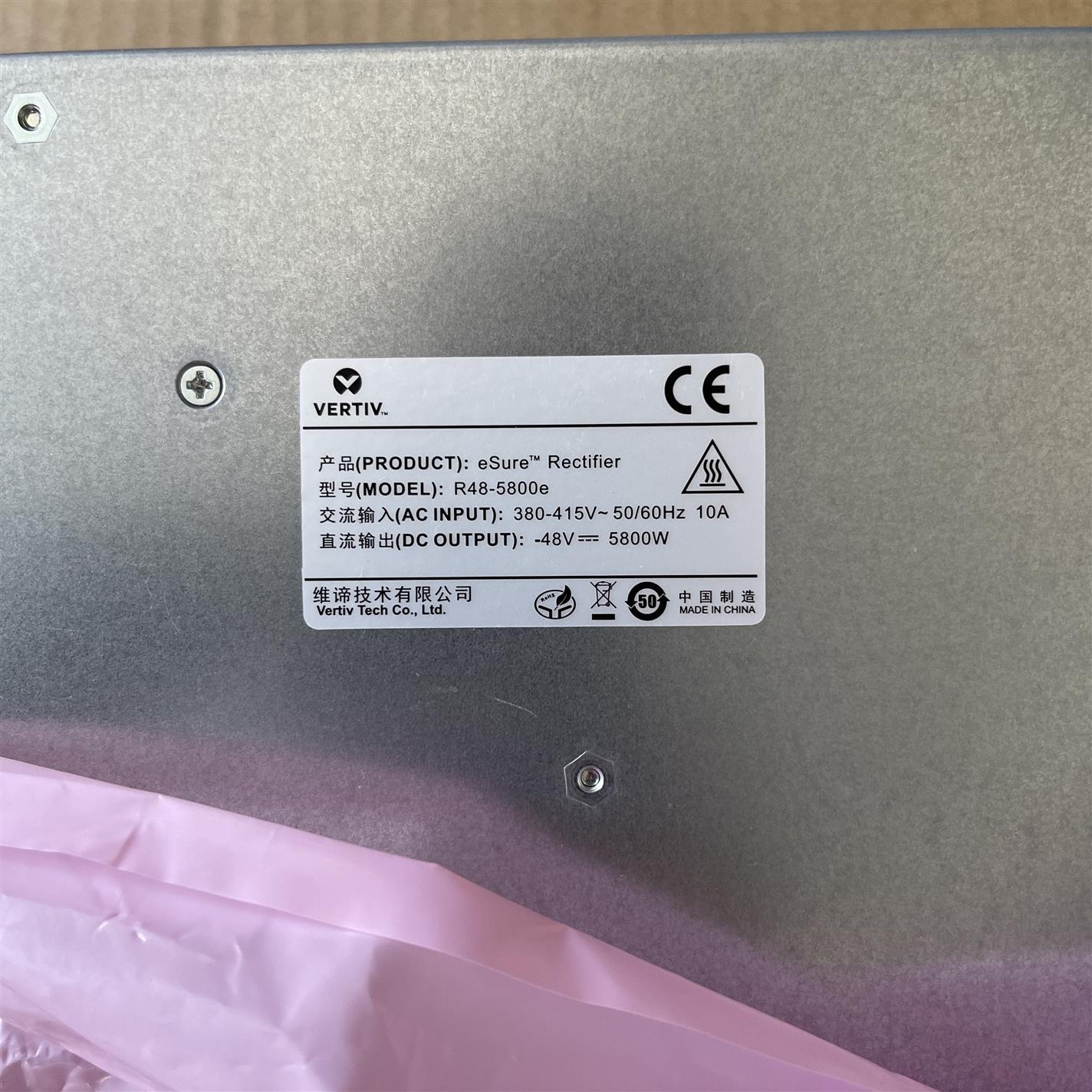 深受客戶好評 鄭州艾默生R48-5800A