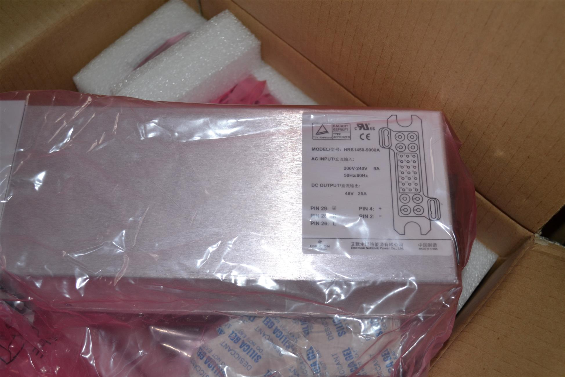 福州維諦HD4830-3嵌入式電源