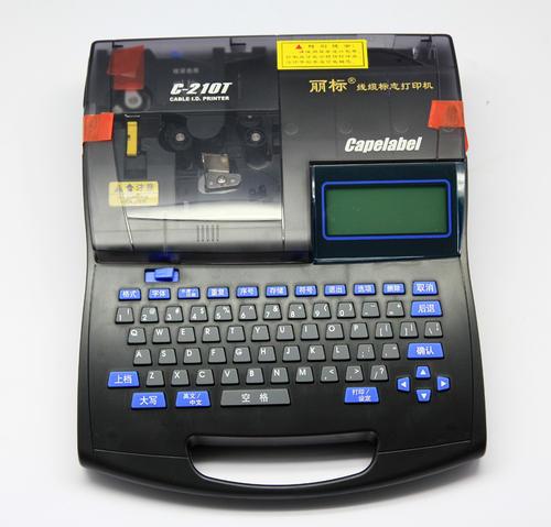 TM-LBC06W白色貼紙麗標佳能線纜標志打印機代理 號頭機