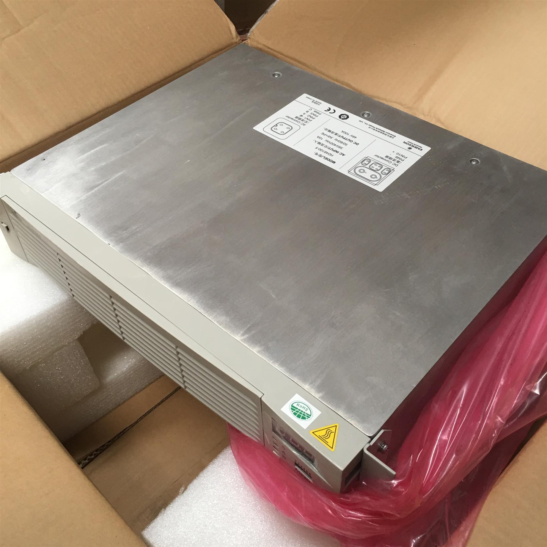 杭州EMERSON艾默生HD48100-5整流模塊 **回收 DC48V/100A