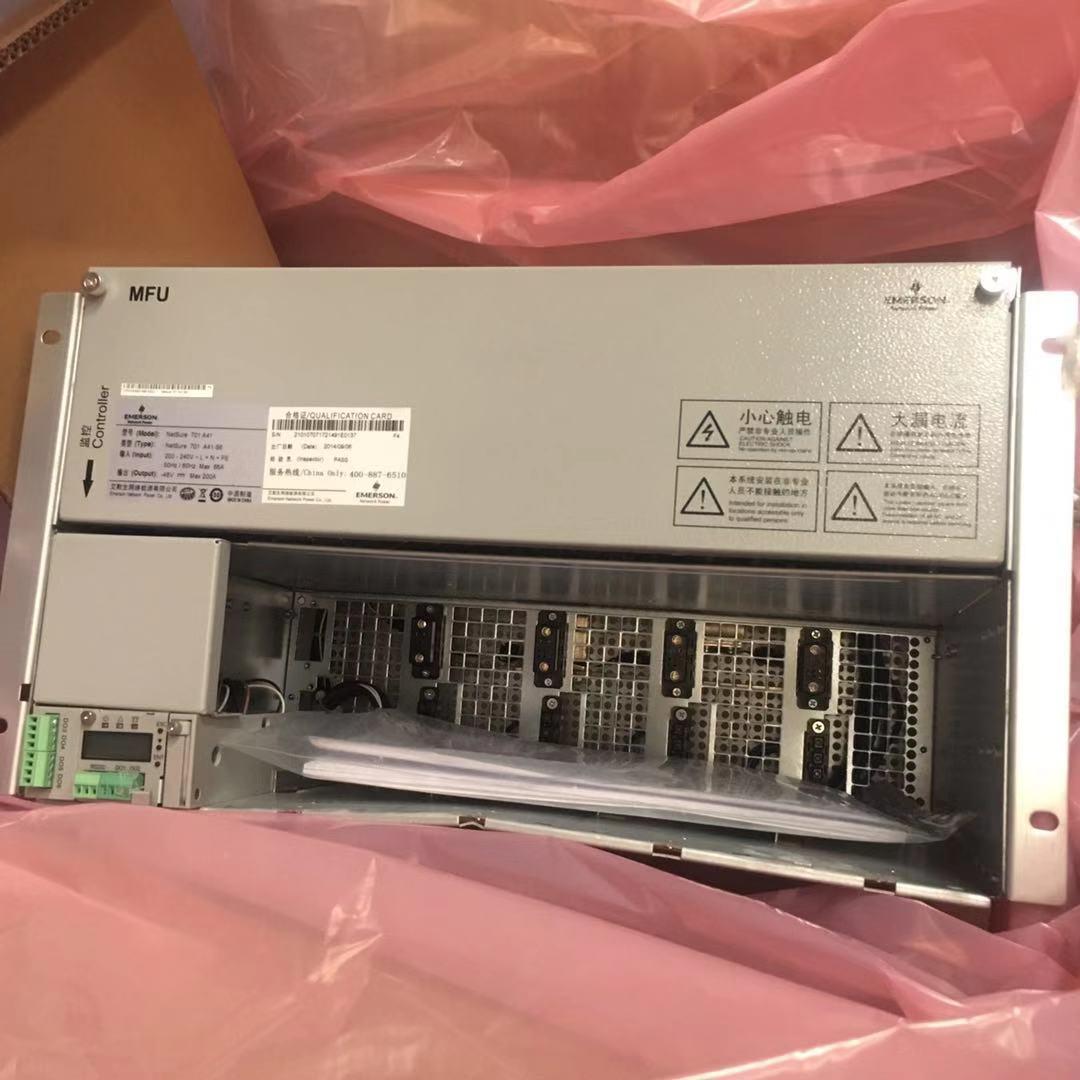 開關電源 輸出-48V/200A 合肥Netsure701a41