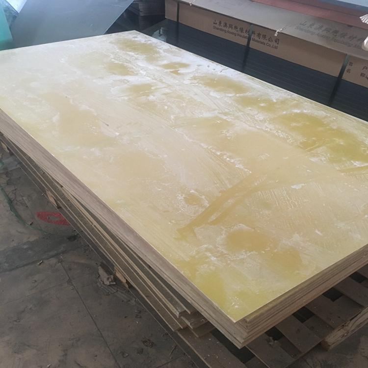 貴陽3240環氧樹脂板
