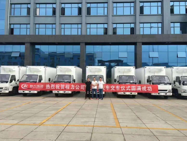 冻肉运输车 八吨冷藏车 全国上个人户