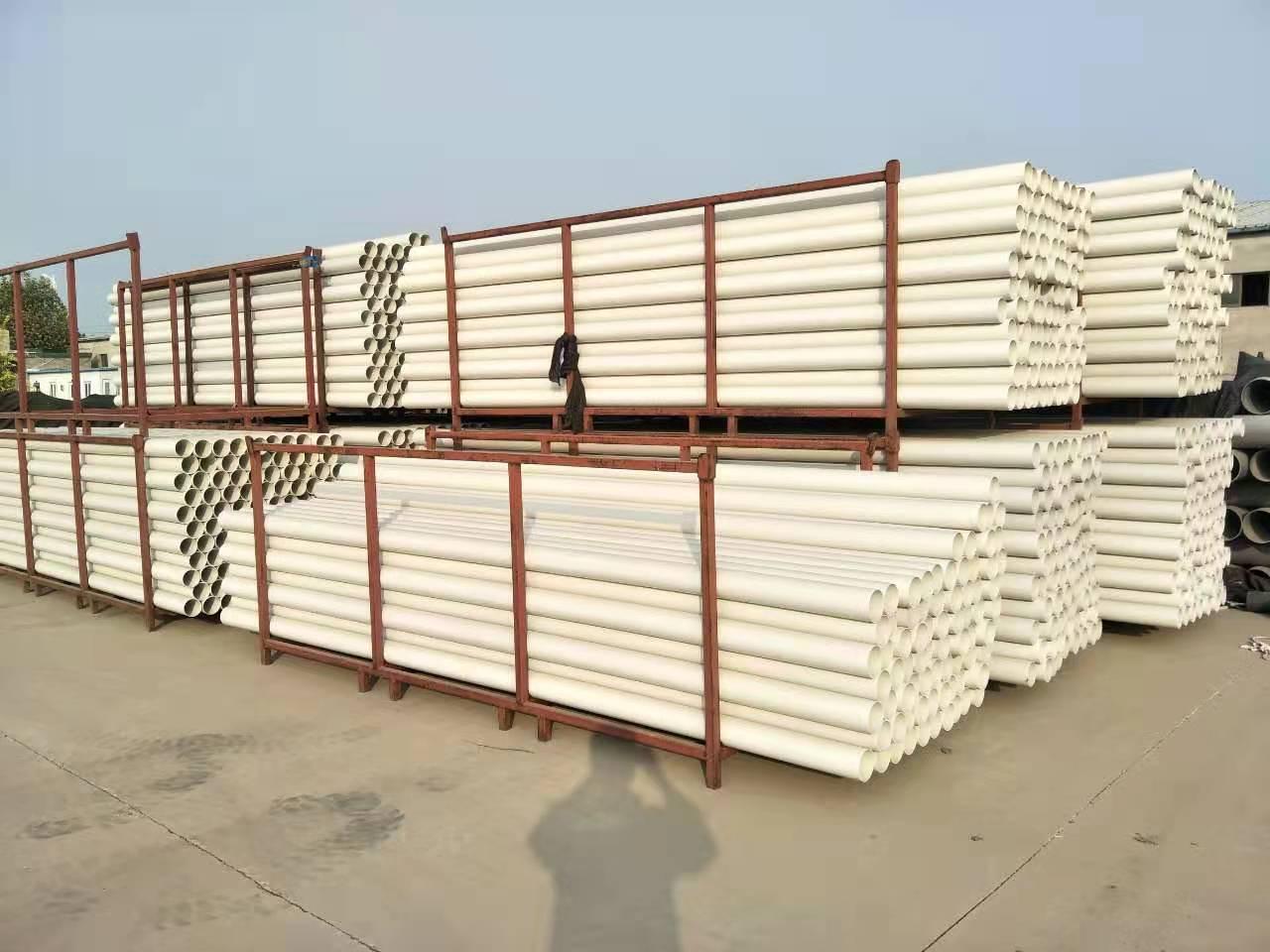 九和橡塑*管材生產廠家