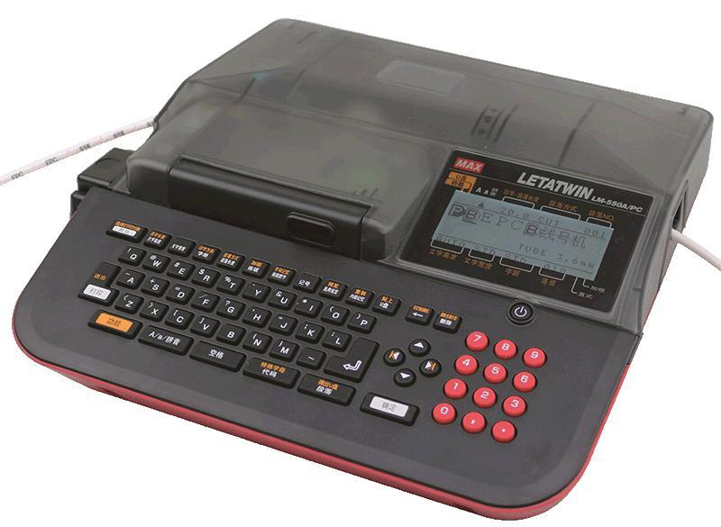 LM-IR50BP色帶MAX打碼機廠家 號頭機