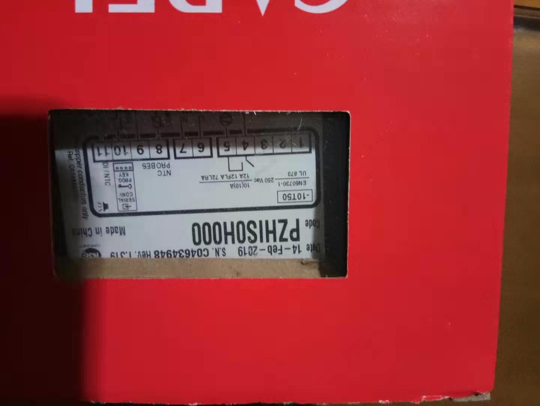 消防用液位計 卡樂液位計 URKSL00004液位計