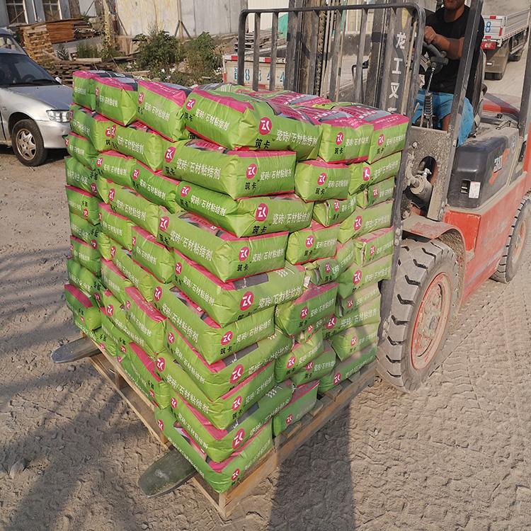 神木市瓷磚膠泥勾縫劑價格