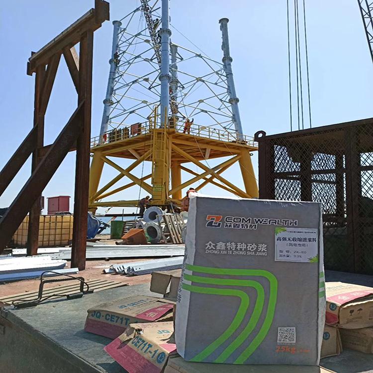 風電設備安裝工程灌漿料價格