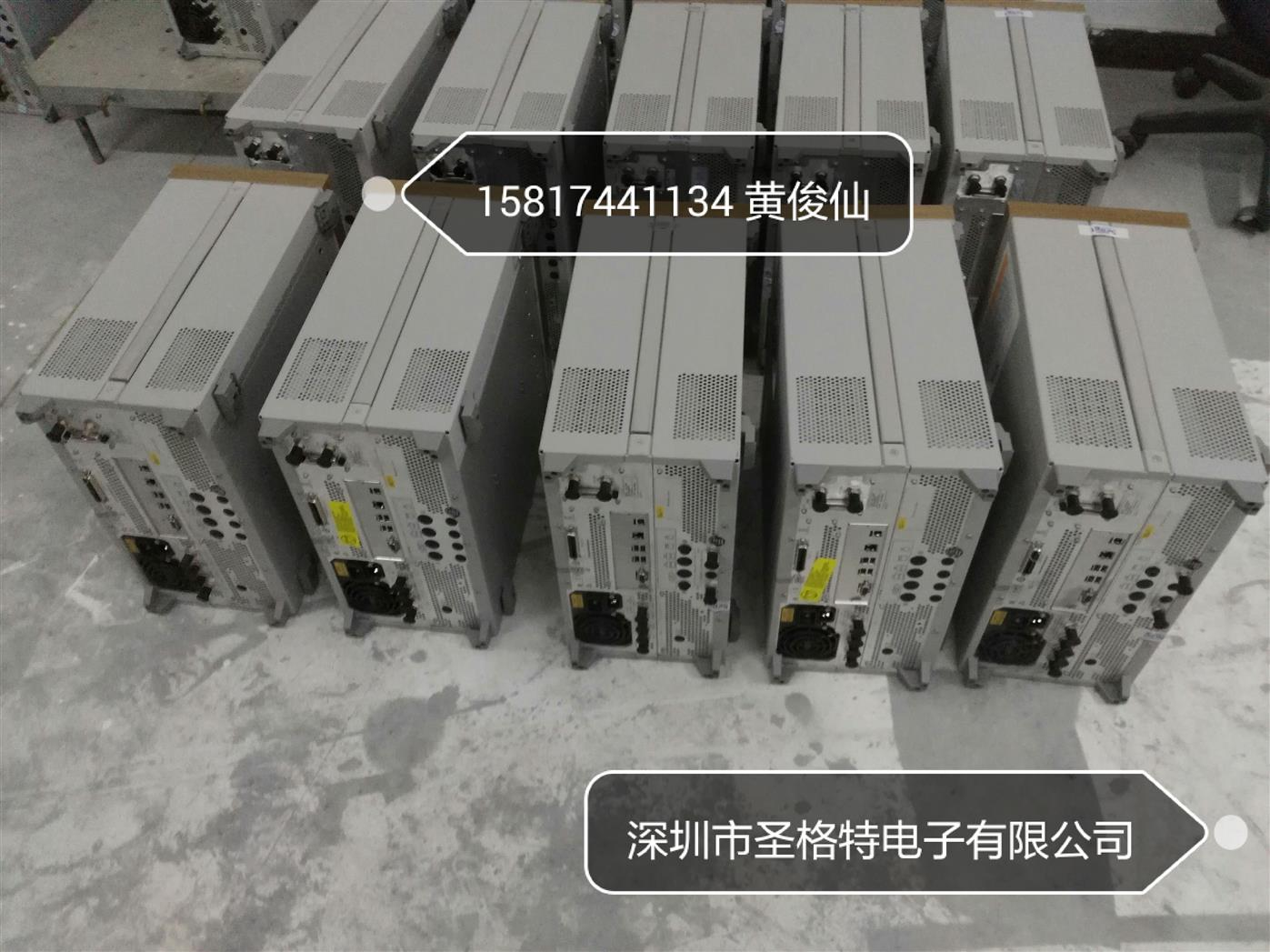 廣東出售出售N5171B