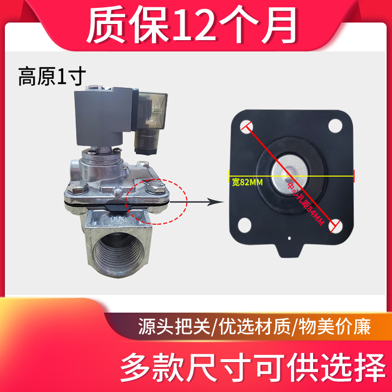 40脈沖閥膜片 脈沖除塵器脈沖閥膜片 供貨商