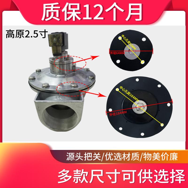 南陽膜片脈沖閥 工業電磁脈沖閥膜片 廠家批發