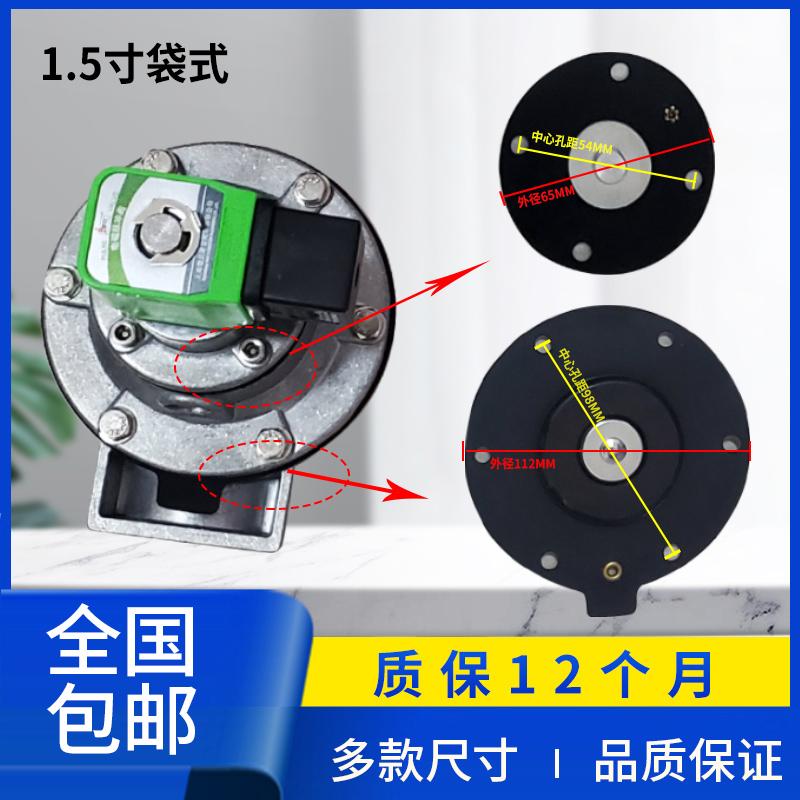 西寧脈沖閥配件 直角脈沖閥膜片 批發價