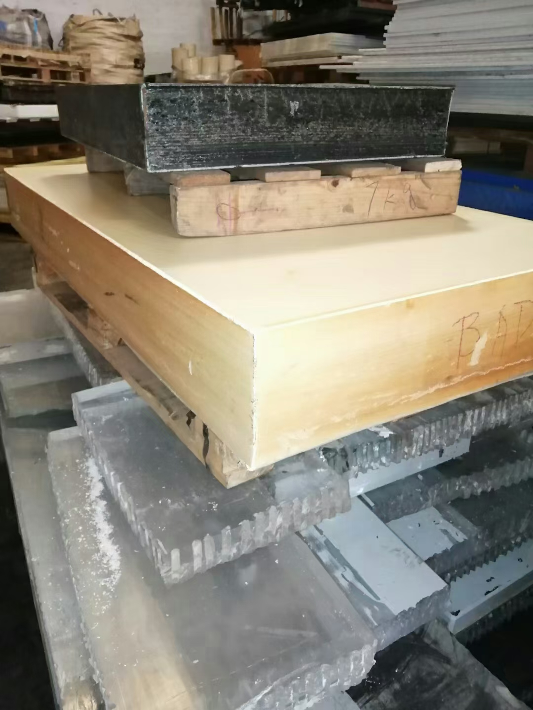 PC+ABS板廠商 合肥瓷白色ABS塑料板生產廠家
