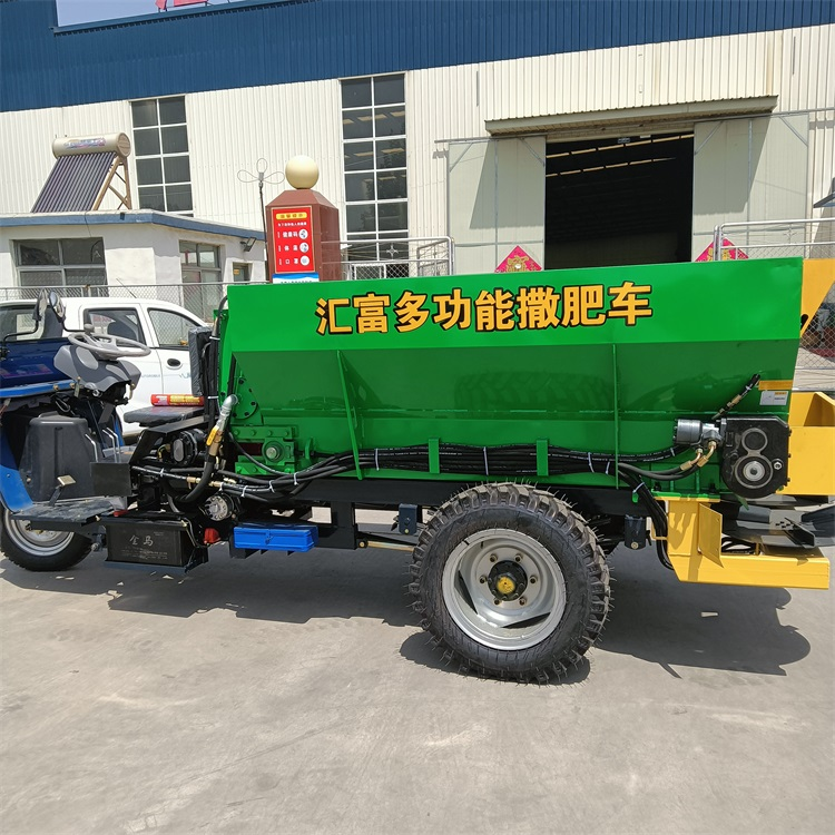 农场铺肥机