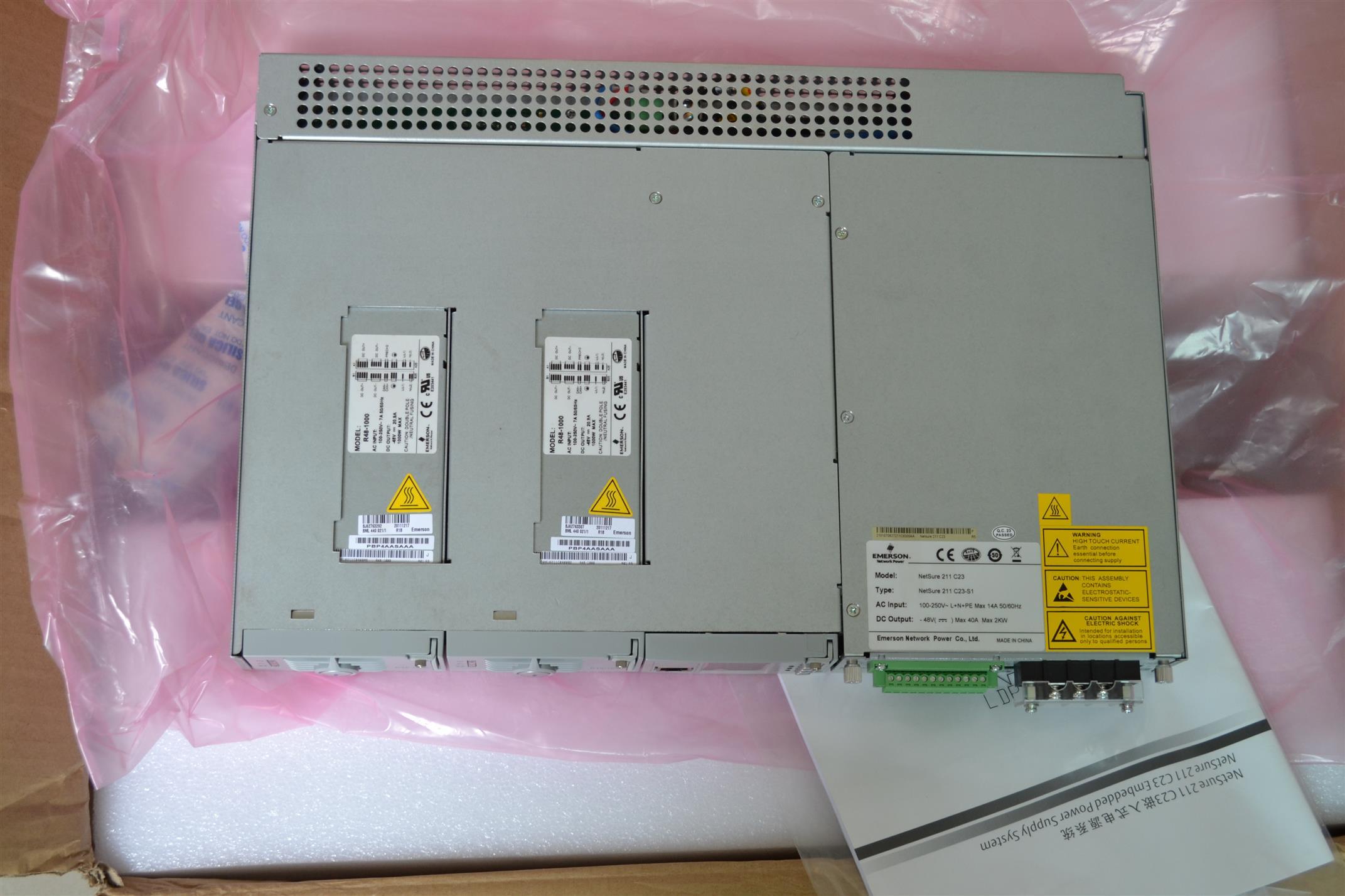福州EMERSON艾默生NetSure211C46/C23機柜電源 -53.5V/80A 銷售與回收