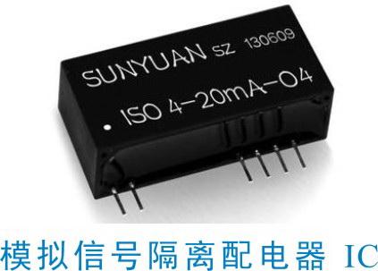 紹興4-20MA轉電壓模塊