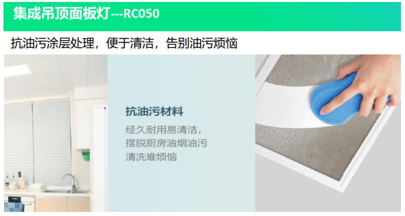 飞利浦RC050资料1