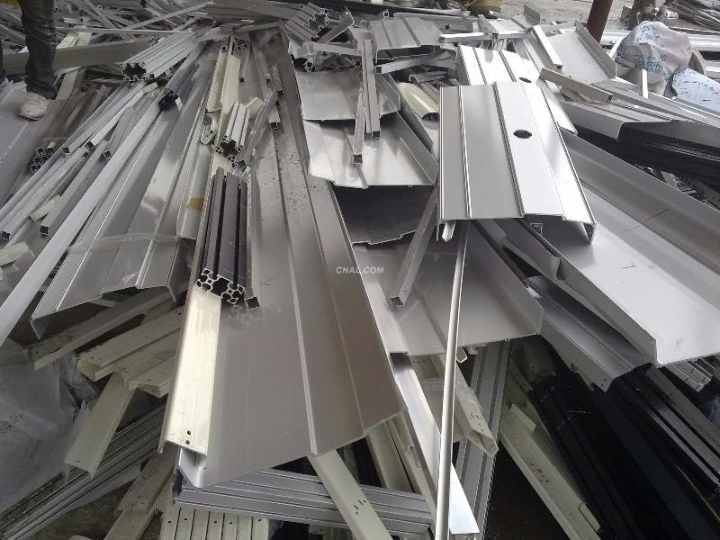 铝废品回收