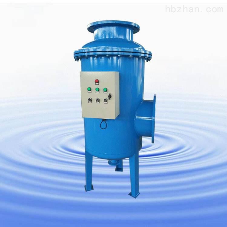 碳鋼全程水處理器