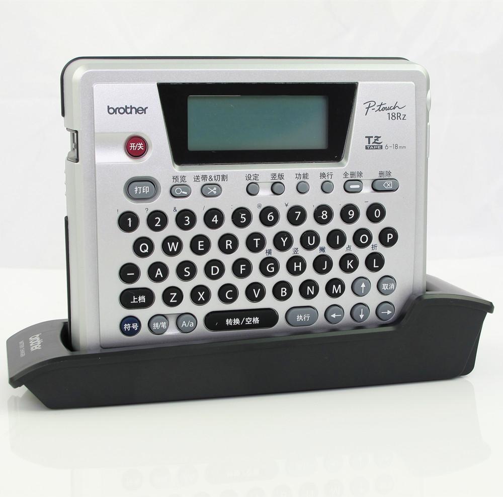 PT-E800T線管標簽標簽機 不干膠打印機