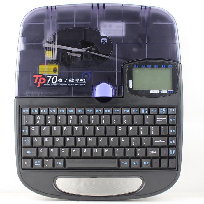 PVC號碼管印字機 TP-L092W貼紙碩方打碼機代理