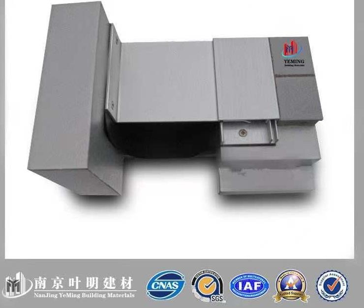 北京板式橡膠伸縮縫價格