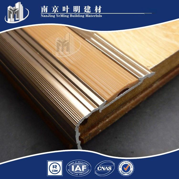 北京楼梯踏步防滑条厂 长期供应