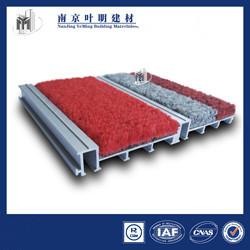 北京防塵地毯廠商 可定制 防塵地坪