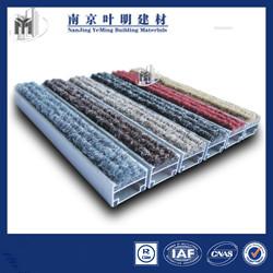 【南京變形縫廠家】變形縫包括哪些?