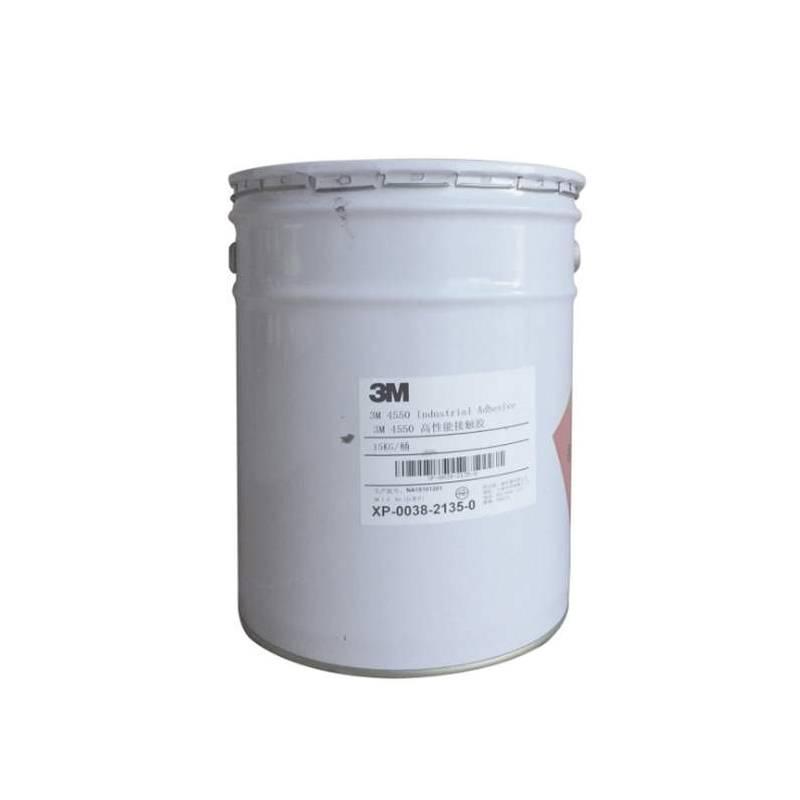 3M4550工化妝品包材** 口紅膠化妝品膠 毛氈紙板橡膠封邊膠水