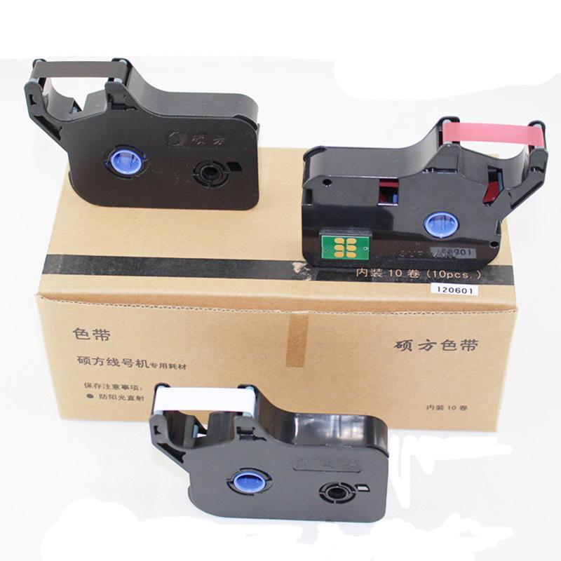 TP-R1002B黑色帶碩方打碼機