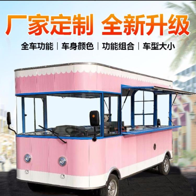 江苏流动餐车