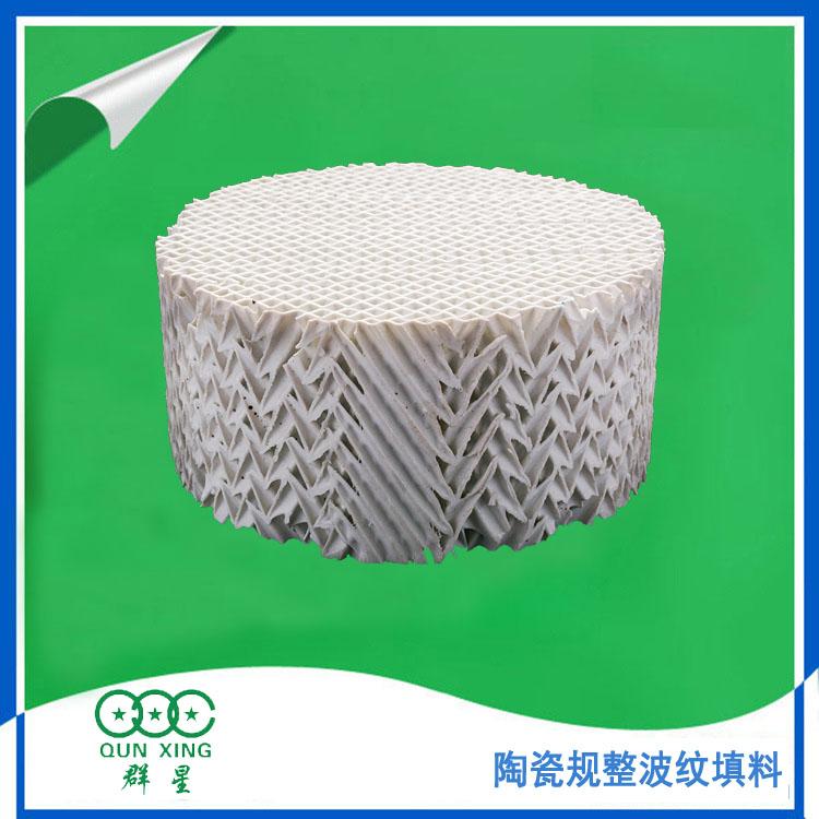700y陶瓷波紋填料 萍鄉群星